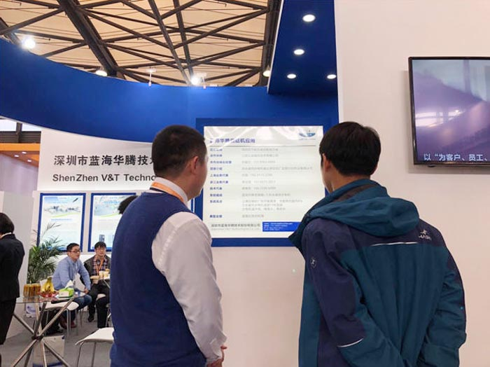 news-VT Technologies-img-2