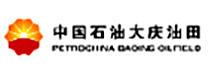 PetroChina Co Ltd.--CNPC