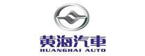 HUANGHAI AUTO