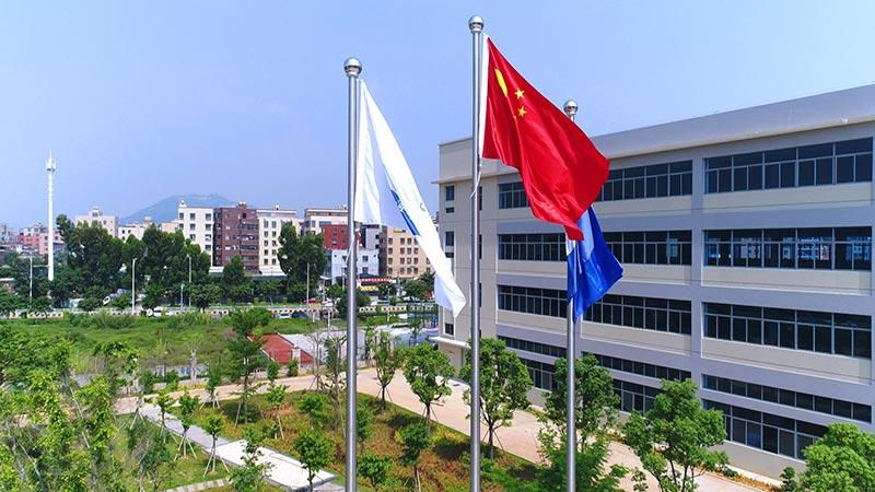 Xiamen R&D and Poduction Base
