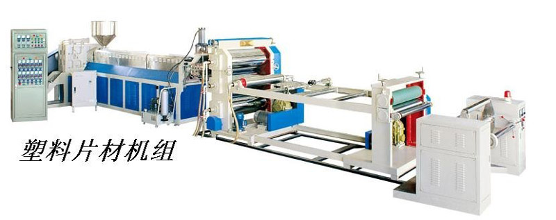 news-Application of plastic sheet machine and cup making machine production line-VT Technologies-img