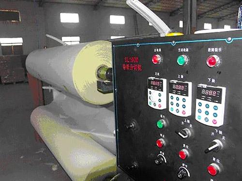 news-Slitting machine torque scheme winding-VT Technologies-img