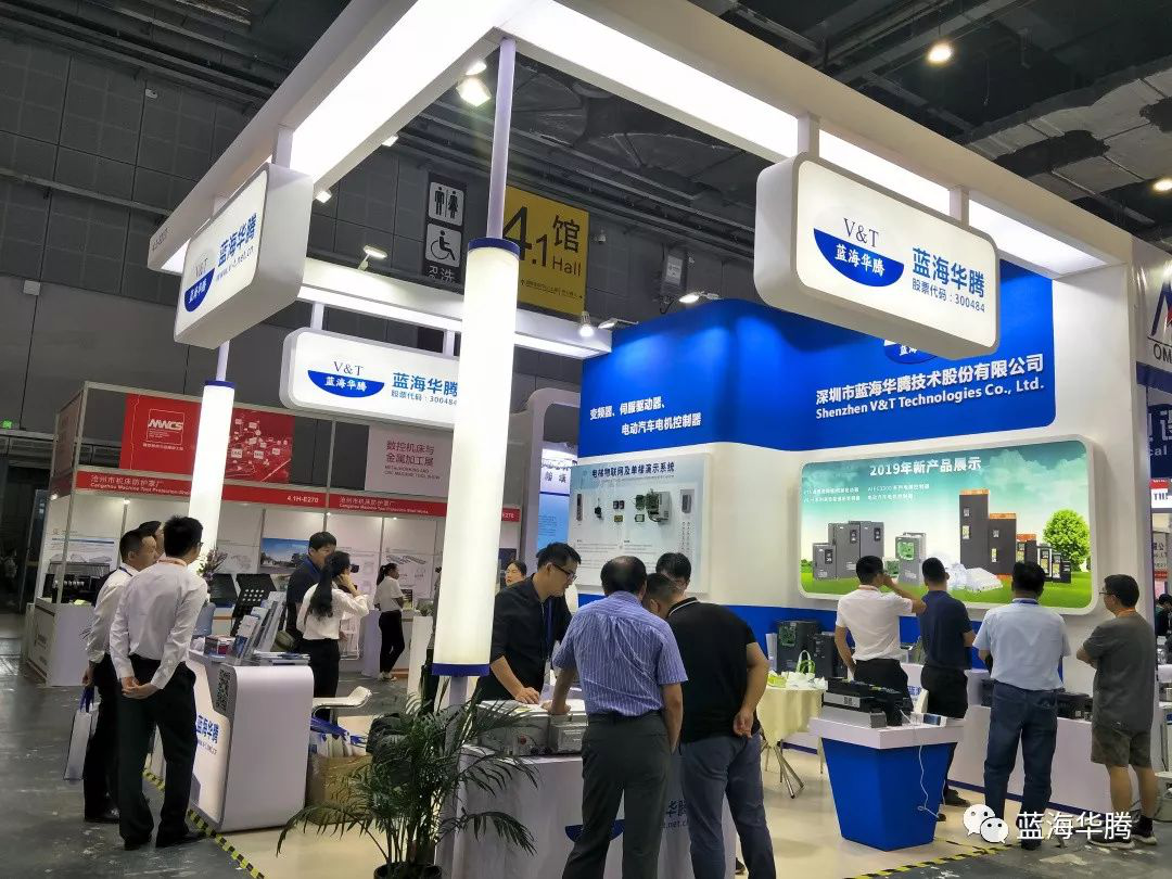 news-VT Technologies-The 21st China International Industry Fair in 2019-img-2