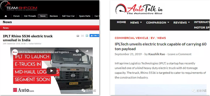 news-Indian first 60t Electric Heavy truck using VT motor and motor controller-VT Technologies-img-1