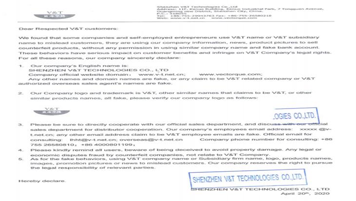 V&T Technologies Array image86