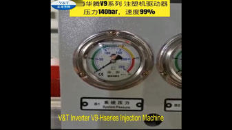 Injection machine using Delta inverter & V&T inverter