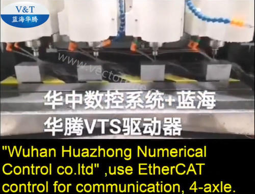 V&T servo drive using for CNC machine , toally system made by  Wuhan Huazhong Numerical Control co.ltd ,use EtherCAT control for communication, 4-axle.
