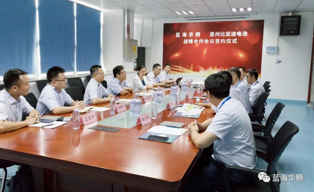 news-VT company and BYD reached a strategic cooperation-VT Technologies-img
