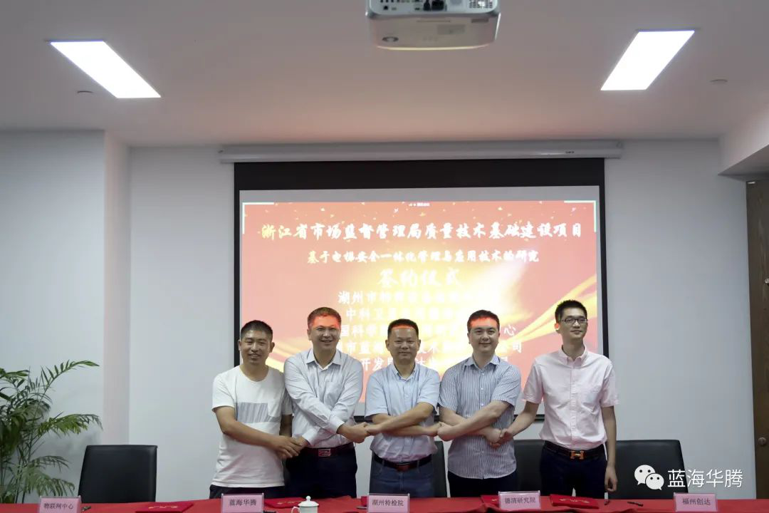 news-Contract between VT and the Chinese Academy of Sciences, Huzhou Special Equipment Inspection an-1