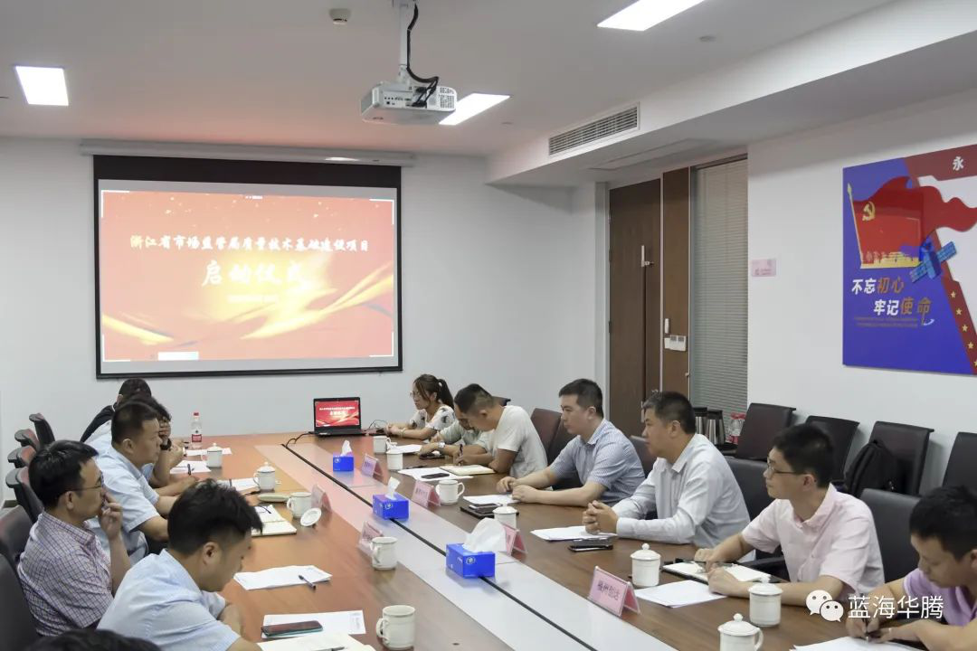 news-VT Technologies-Contract between VT and the Chinese Academy of Sciences, Huzhou Special Equipme-1