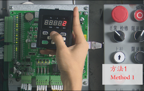 news-VT Technologies-VT released AIEC 3300 series elevator integrated controller product-img-2