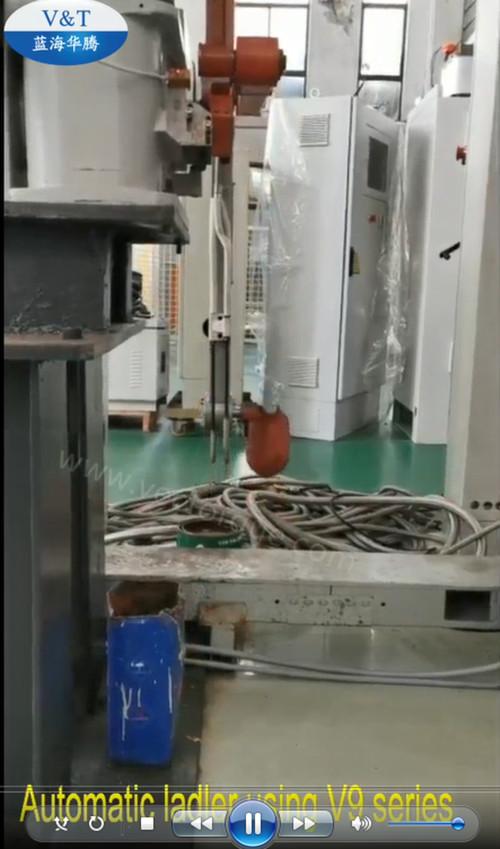 V&T Technologies Array image17