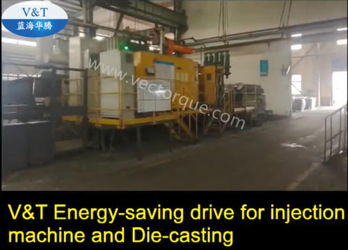 V&T Energy-saving drive for injection machine and Die-casting