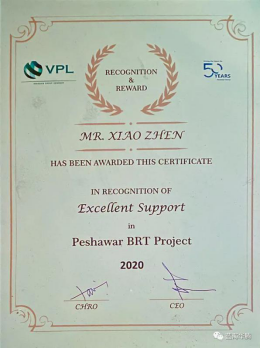 news-VT Technologies-One Belt, One Road New Achievements, VT excellent technical support praised by